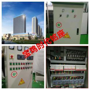 CK—2000HR换热站控制系统部分案例