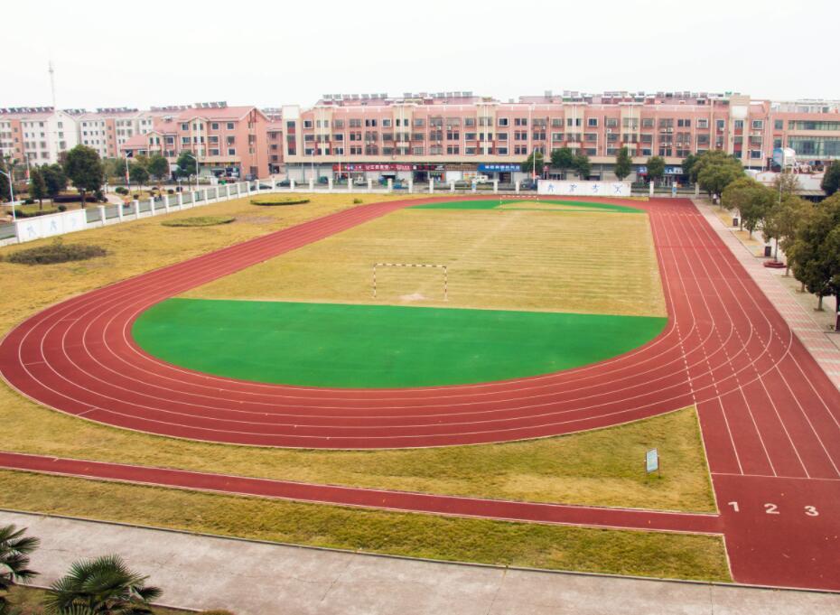 西安塑胶球场