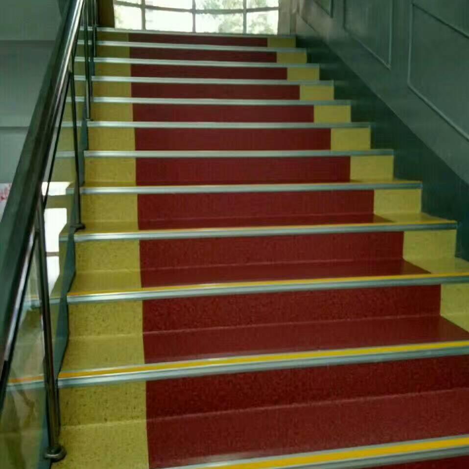 西安鋁合金樓梯踏步價格