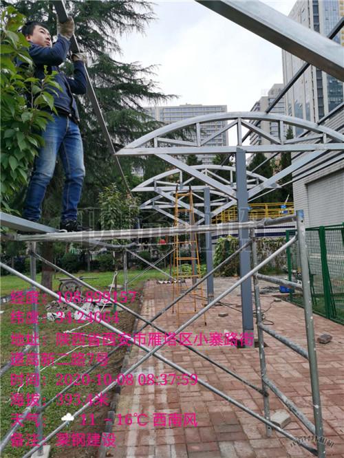 莱钢钢结构工程庆安新建吸烟棚项目介绍