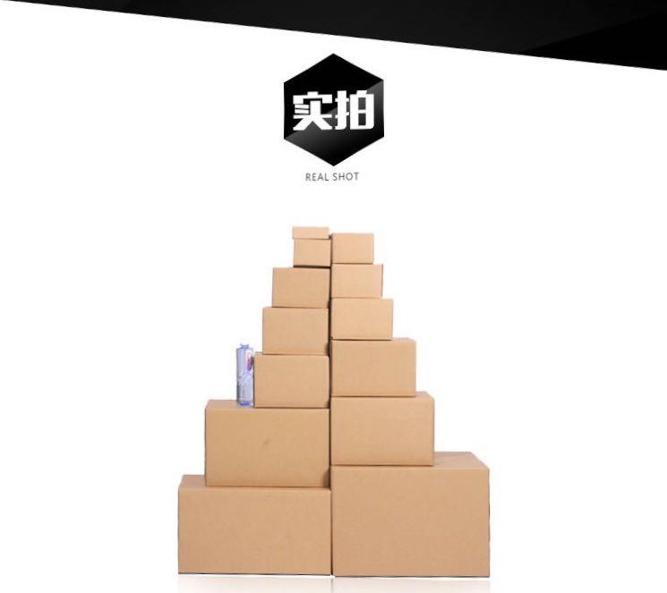 张家口纸箱厂