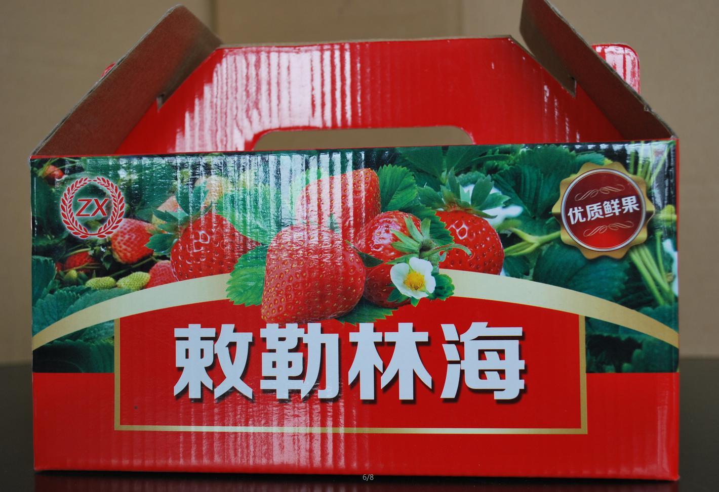 水果礼品盒制作厂家