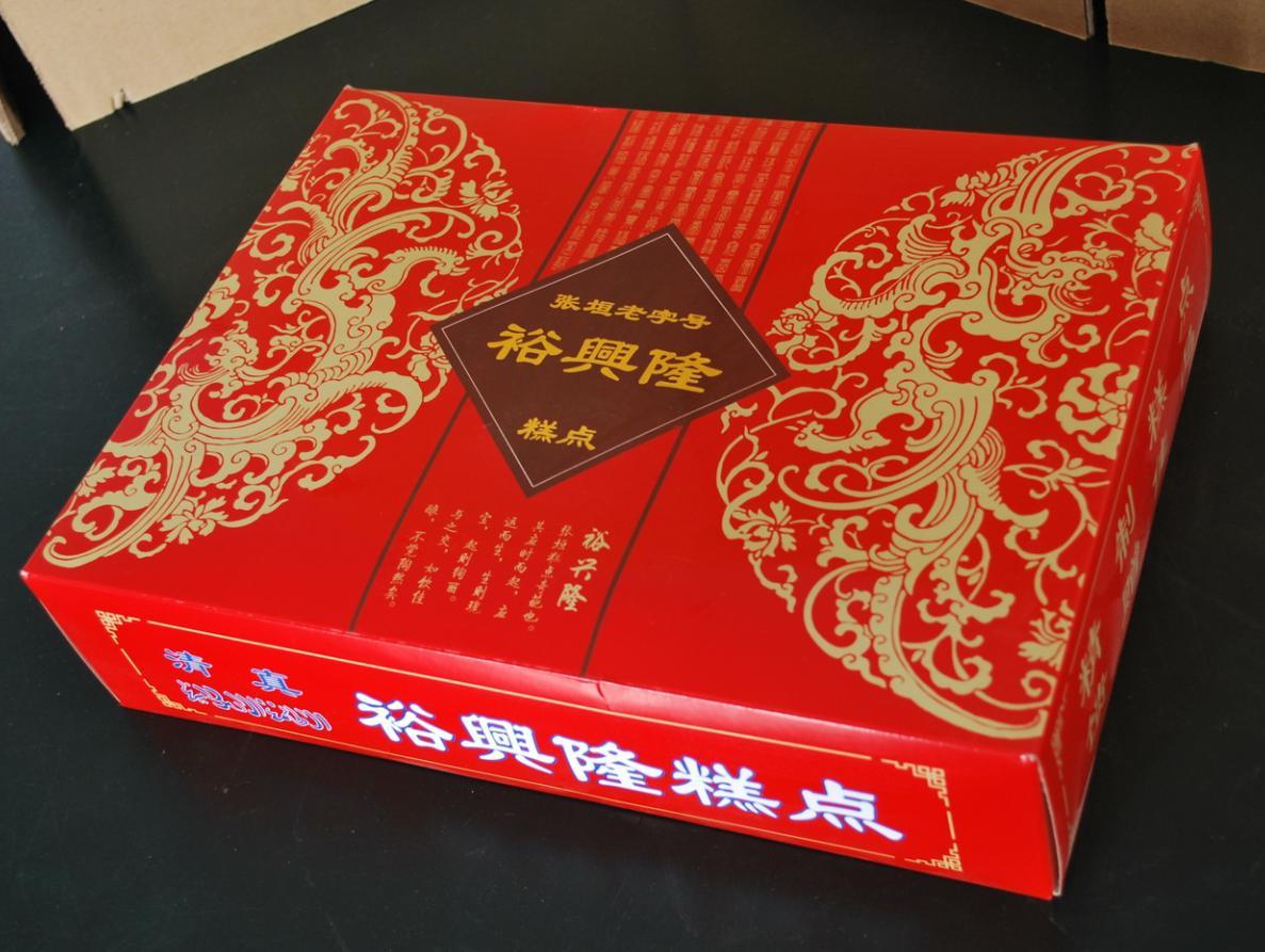 张家口食品精品盒印刷厂