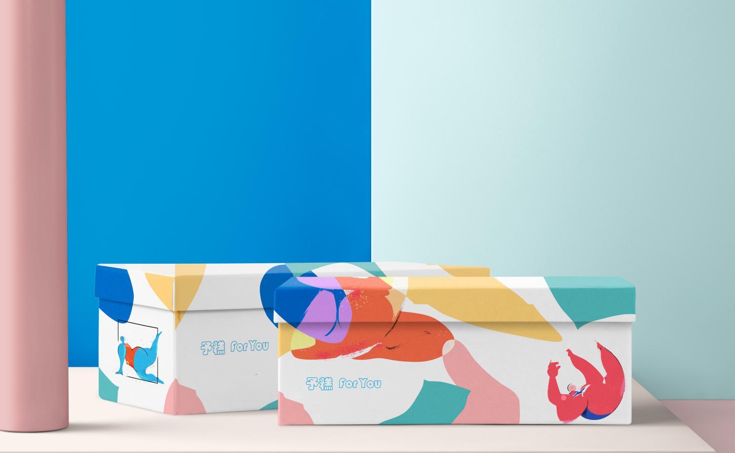 定制创意精品盒