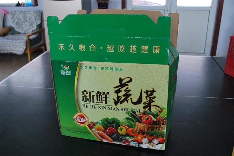 张家口东宇印刷有限公司与张家口禾久农业开发集团有限公司合作多年的系列图片