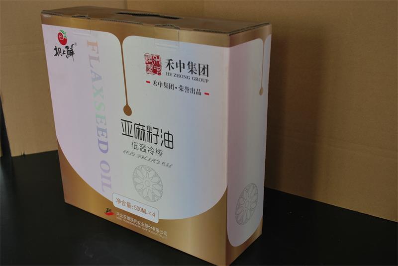 张家口东宇印刷与河北亚雄现代农业股份有限公司合作多年的效果图。