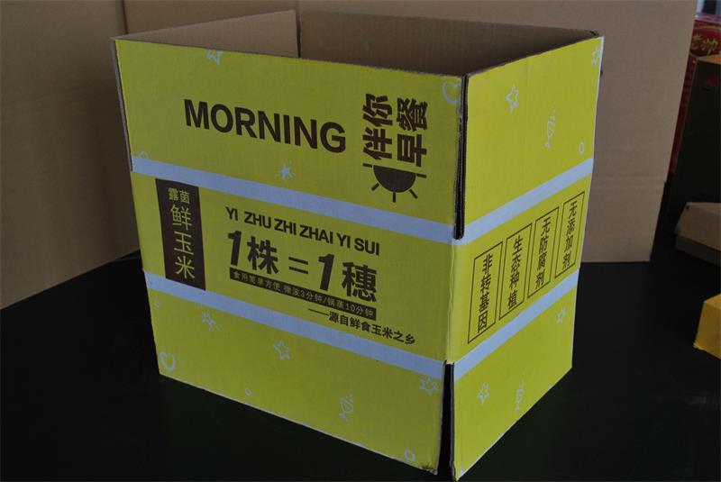 东宇印刷和张家口某玉米厂合作多年的图片
