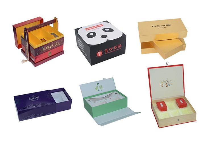 精品礼盒印刷厂