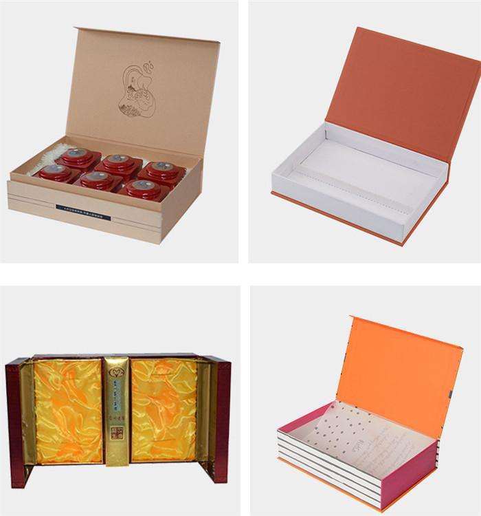 精品礼盒印刷