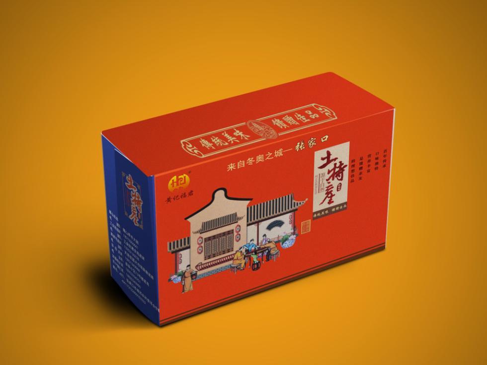 包装盒上面的文字应该怎么设计才合适?