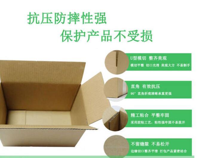 张家口包装纸箱生产厂家