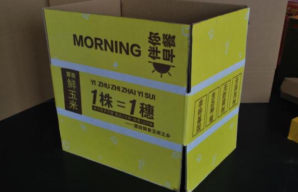 彩盒包装在制作时,怎样保持清洁呢?