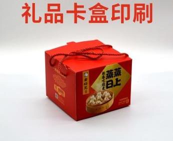 礼盒的质量主要体现在细节上