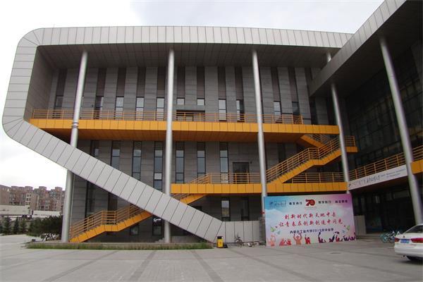 钢结构工程-异型结构建筑