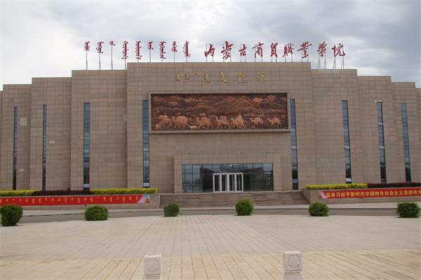 内蒙古钢结构厂家施工项目-内蒙古商贸职业学院文体馆