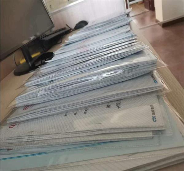 证书文件袋