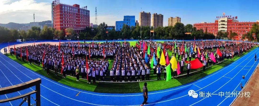 兰州衡文中学校园开放日