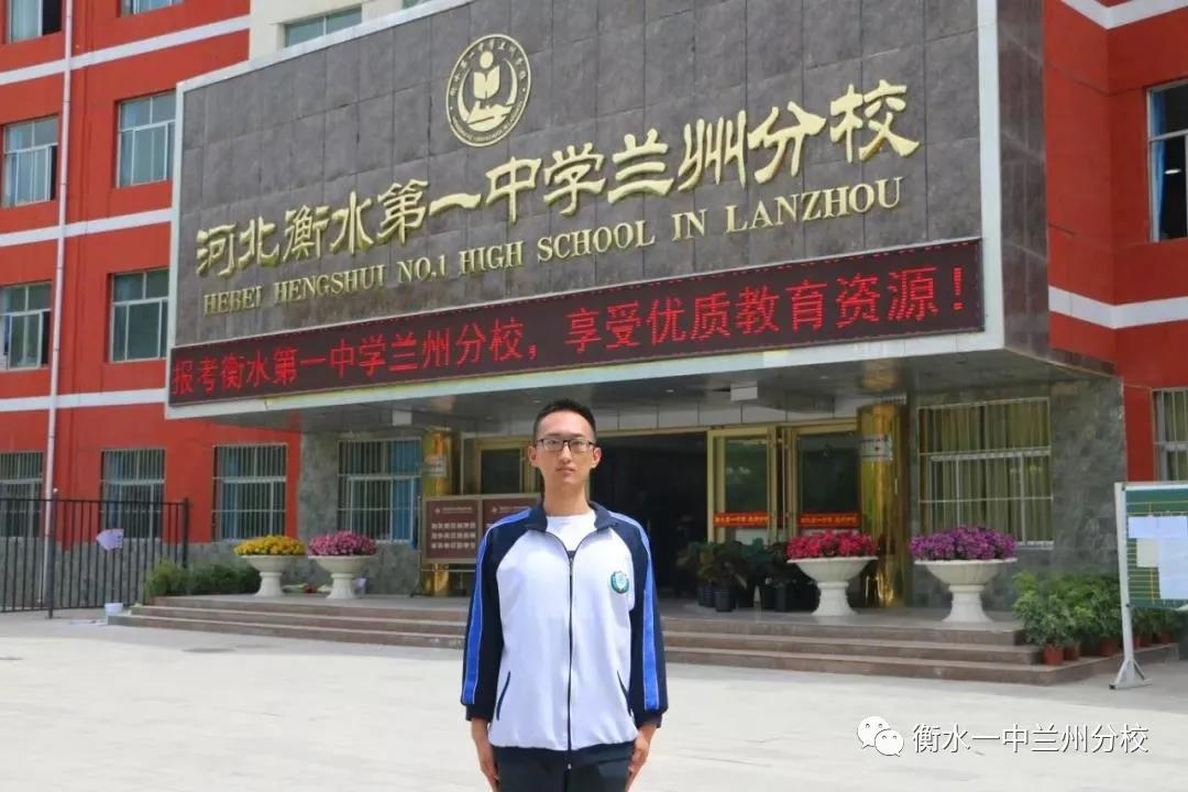 理科复读生王志豪同学高考考出684分的好成绩,位列甘肃省第3名