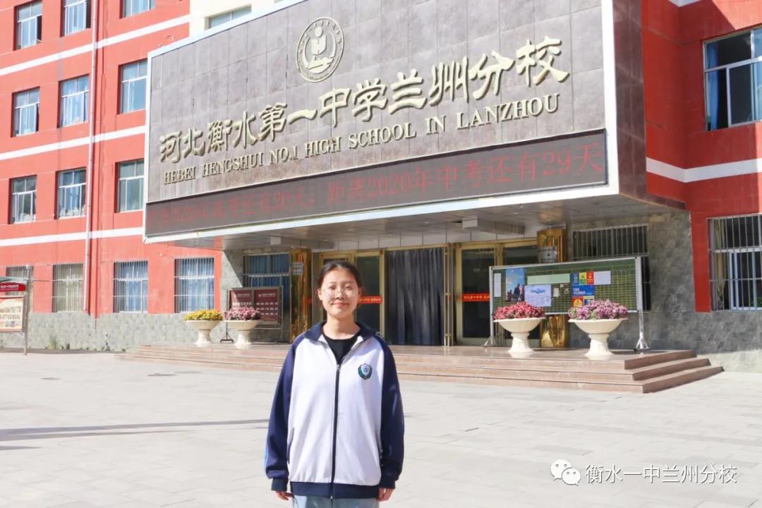 文科考生张雅馨同学高考考出642分的好成绩,位列甘肃省第70名
