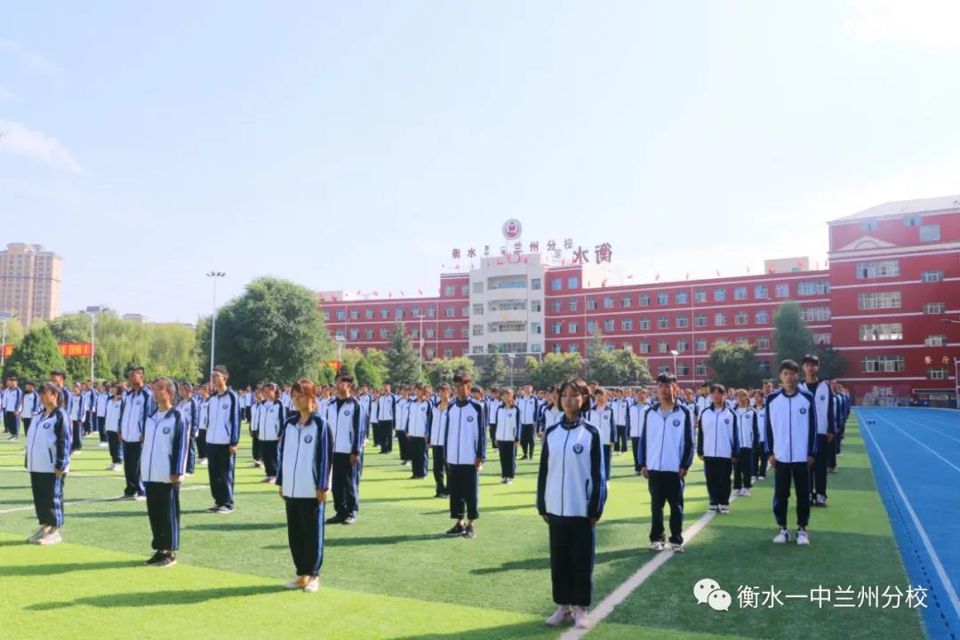 火速看过来!又一批衡水**中学兰州分校高考复读学子被北京师范大学、天津大学等高等学府录取!