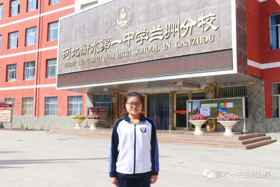 2020优秀学子杜蕊延(北京师范大学)