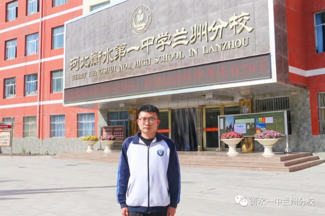2020优秀学子康世涛(天津大学)