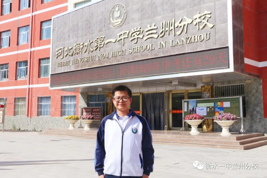 2020优秀学子陈鹏(兰州大学)