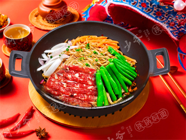 焖少爷河南焖面加盟腊肉、焖炒鸡