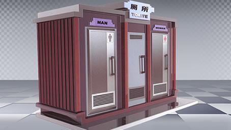 建造移动厕所,要满足的5个条件!