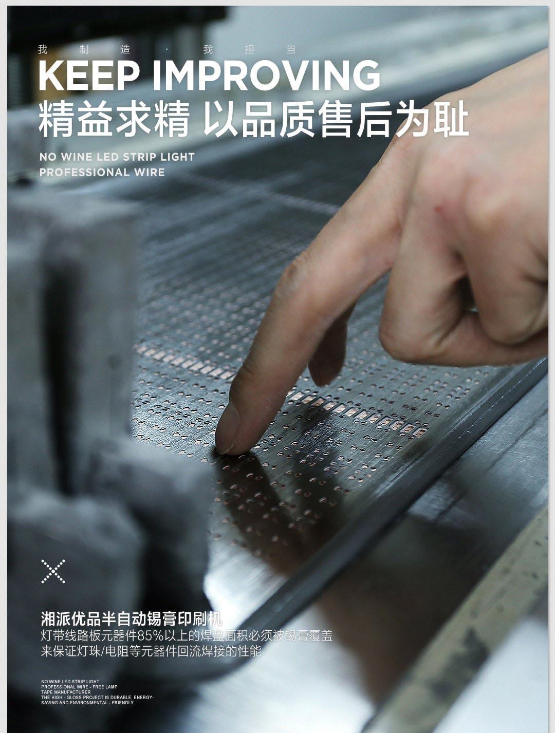 湘派半自动锡膏印刷机