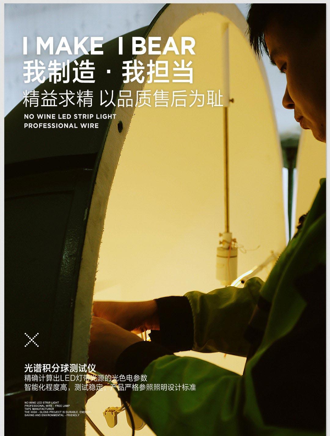 湘派光谱积分球测试仪