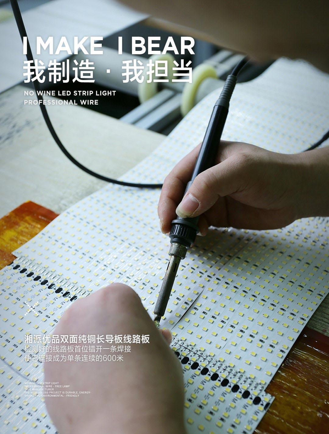湘派双面纯铜长导板线路板