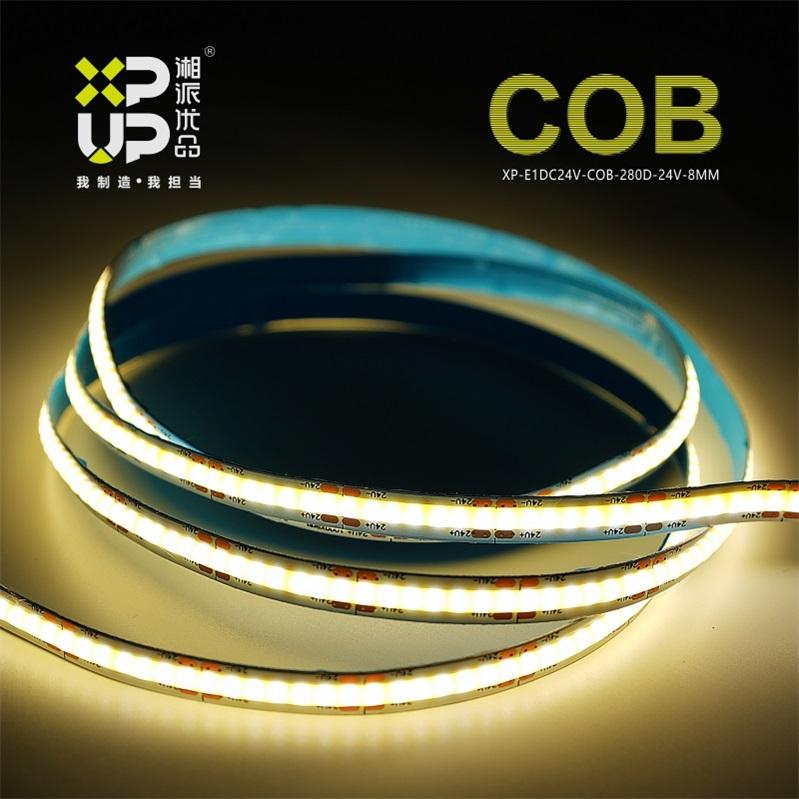 COB低压灯带
