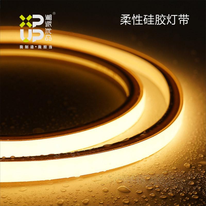 为什么硅胶柔性灯带的市场需求越来越大?