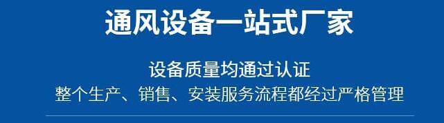 攀枝花广恒金属制品有限公司