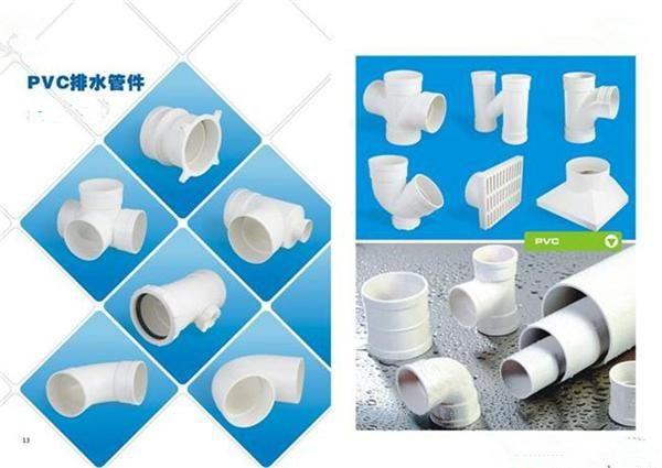 成都PVC排水管