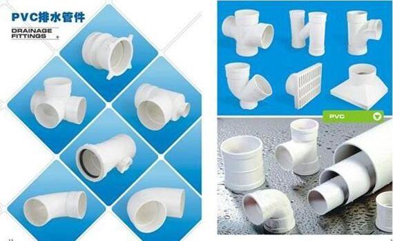 四川PE给水管厂家设计产品的技巧