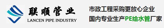 四川波纹管生产厂家