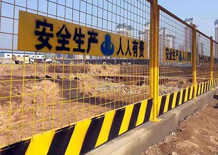 张掖工地基坑护栏网