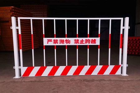 兰州基坑护栏网使用安装规范有哪些