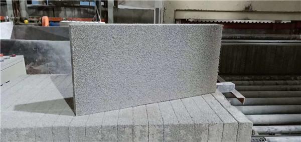 陕西硅质板