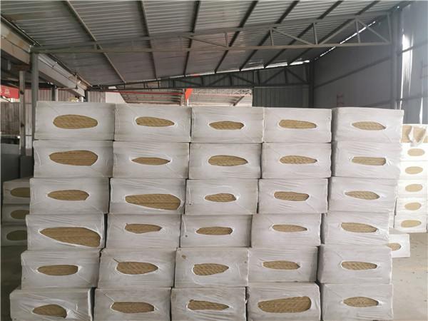 陕西岩棉板为客户准备好准备发货!