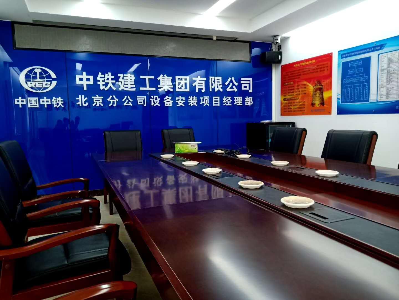 与中铁建工集团合作