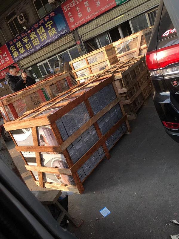 西安打木架包装厂家