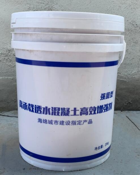 西安混凝土增强剂