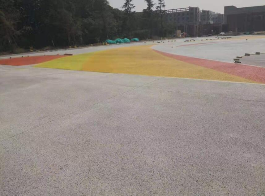长安大学(彩色透水混凝土)