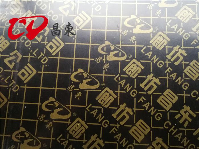 陝西精品建築模板廠家