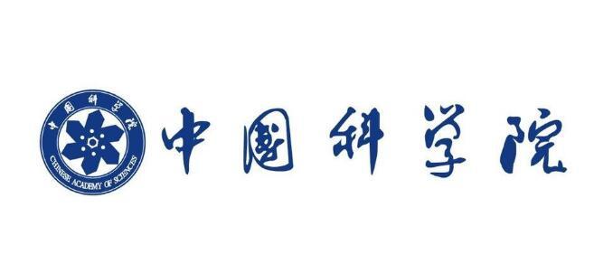 四川光刻机公司(鑫南光)合作客户
