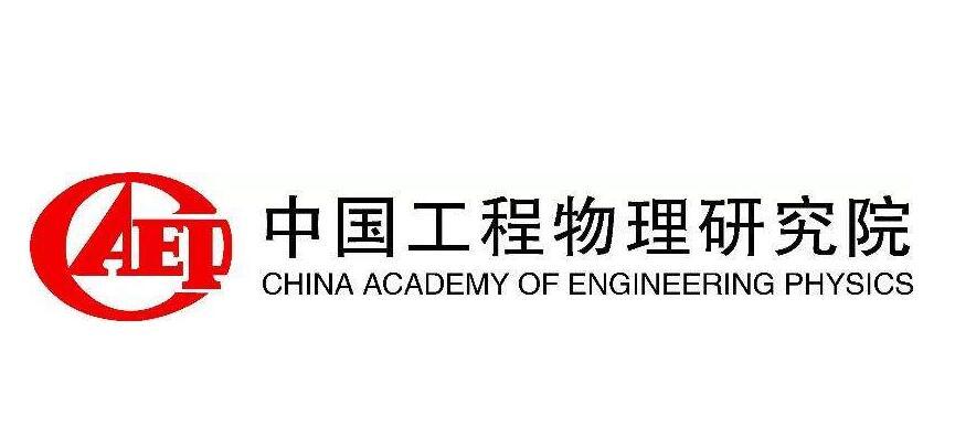 四川氢气炉公司(鑫南光)合作客户