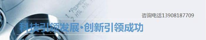 四川氢气炉